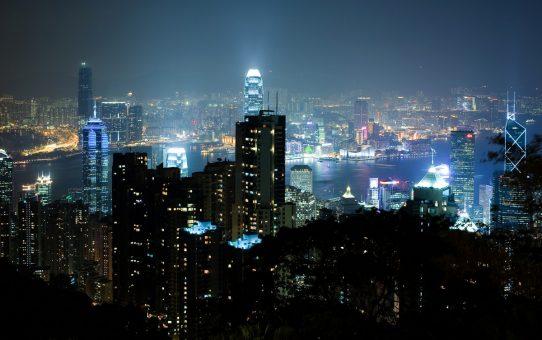 Hongkong & ShenZhen(2009.01.01~01.04).2일차